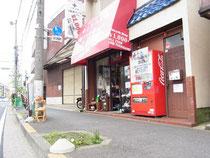One Thousand Shop(2号店・1000円ショップ)の画像