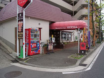 Recycle Boutiqe HERNEL(エルネル本店)の画像